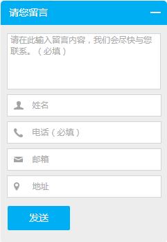 汉中网站制作百科:在线留言/QQ咨询