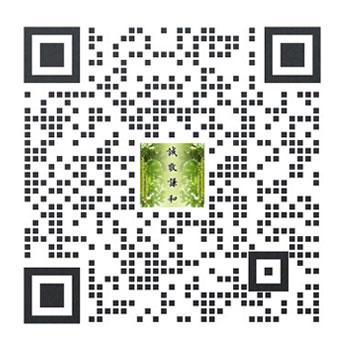 汉中构店云网络有限公司客服微信