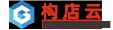汉中构店云-网站小程序开发、商标知产事务、网络广告投放推广营销、企业工商税务等一站式企业服务,多业务协同,专业化服务